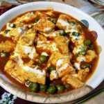 Matar Paneer / Green Peas & Paneer Curry